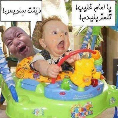 Image result for سرگرمی خنده دار