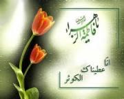 صوت/ ترانه حامد زمانی در وصف حضرت فاطمه(س)