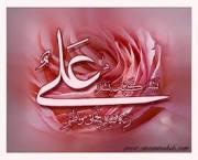 صوت/ ترانه «فریدون آسرایی» در وصف حضرت علی(ع)