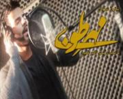 صوت/ موسیقی «مهر طوبی» با صدای علی اکبر قلیچ