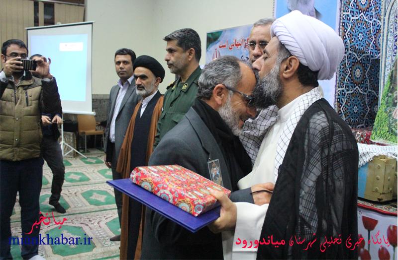 مراسم گرامیداشت اولین شهید مدافع حرم میاندورود شهید محمد معافی