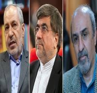 به نظر شما چرا ۳ وزیر در یک روز استعفا داده یا برکنار شدند؟