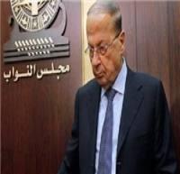 لبنان، یک گام به پیش در مسیر حل بحران ریاست جمهوری