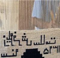 ثبت میبد به عنوان شهر جهانی زیلو در دستور کار میراث فرهنگی