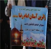 استقبال از زائران کاروان «کار و زندگی بهاران» در مشهد