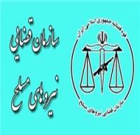 وضعیت استان اردبیل در کاهش جرایم و تخلفات مطلوب است