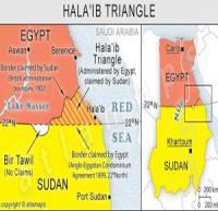 آمریکا به شهروندان خود در سودان هشدار داد