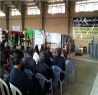 برگزاری نخستین نمایشگاه کشاورزی و همایش پسته در بویینزهرا