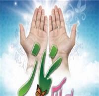 اجلاس استانی نماز در میبد آغاز به کار کرد