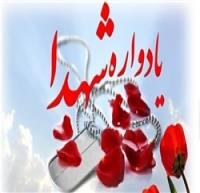 روحیه شهادت طلبی از عناصر رشد و تقویت ملت ایران