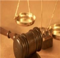 انعقاد تفاهمنامه میان دادگستری و شورای عالی استانها برای ایجاد کمیته حقوق شهروندی