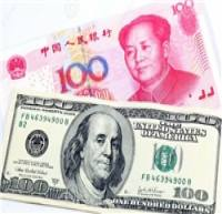 کاهش ارزش یوآن چین به کمترین میزان در 8.5 سال گذشته