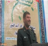 فکر تعرض به خاک ایران دشمنان را در آتش خشم بسیج خواهد سوزاند