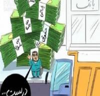 محسنی اژهای از اقدام قوه قضائیه برای بررسی حقوقهای نامتعارف گفت