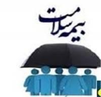 سازمان بیمه سلامت ایران با 4500 میلیارد تومان بدهی به پیشواز سال 96 میرود