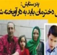 پدر ستایش: قاتل دخترمان باید به دار آویخته شود