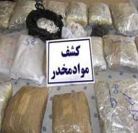 افزایش 18 درصدی کشف مواد مخدر در استان هرمزگان