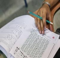 اعلام زمان ثبت نام کنکور سراسری/ برگزاری آزمون در تیر ۹۶