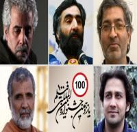 داور جشنواره فیلم 100 مشخص شد