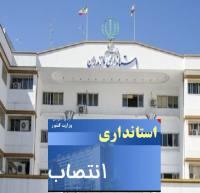 مازندران جویای استانداری در قامت یک وزیر/ استانی که باید به داد کشور برسد، خود نیاز به دادرس دارد