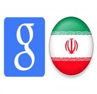 واکنش وزارت ارتباطات درباره حذف اپلیکیشن های ایرانی از گوگل پلی
