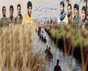 نماهنگ/ 175 شهید غواص
