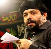 دانلود مداحی محمود کریمی شب 4 محرم 95