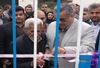 افتتاح خانه بهداشت انجیلنسام