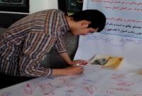 امضای گزاره برگ ملی هستهای توسط اهالی روستای ولوجا