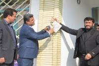 نواخته شدن زنگ ورزش مدارس در مدرسه ابتدایی بزمینآباد میاندورود