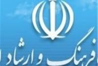 مراسم معارفه سرپرست ارشاد میاندورود تریبون آزاد اهالی فرهنگ و هنر/ 44 پایگاه خبری در استان مجوز گرفتند