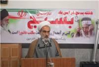 الگوگیری کشورهای منطقه از ایران/نباید از نفوذ دشمن غافل شویم