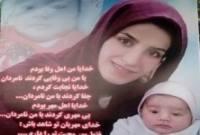 حکم قصاص قاتل زن جوان دارابکلایی اجرا میشود