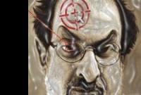 بیانیۀ دهکدۀ جهانی مقاومت در 27 سالگی صدور فتوای جهانشمول در اعدام سلمان رشدی مرتد