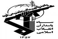 هرگونه نقلی از سوی سپاه مازندران در مورد انتخابات و کاندیداها کذب است