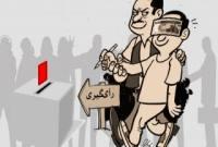 عدم تنبیه خریداران رأی به زیر سوال بردن انتخابات در مازندران/ مماشات تا کی؟!