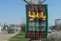 آماده سازی محیطی شهر سورک برای ایام شهادت حضرت فاطمه الزهرا(س)
