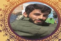 تصاویری از شهید مدافع حرم«حاج سعید کمالی»