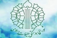 شورای هماهنگی، نمونهای از تعامل ملی/ چرا مشکلات شورا در مازندران حل نمیشود؟!