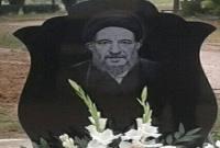 برگزاری اولین سالگرد درگذشت حجتالاسلام ساداتی در اسرم