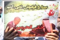نمازگزاران میاندورودی جنایتهای آلسعود را محکوم کردند