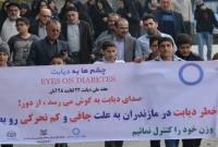 برگزاری همایش پیادهروی بهمناسبت هفته ملی دیابت در اسرم