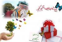 20 اسفند سنت حسنه جشن نیکوکاری در اسرم برگزار میشود