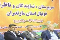 جلسه هماندیشی سرپرستان، نمایندگان و ناظران فوتبال مازندران در هتل بادله