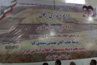 1000 سند بنیاد علوی به مردم مازندران واگذار شد