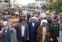راهپیمایی مردم میاندورود در حمایت از پاسداران انقلاب اسلامی