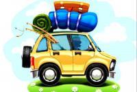مردم در سختی مسئولان در سفر/ برای مردم پول نیست برای سفر هست!