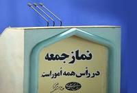مقاومت تاکتیک است و نه جنگ/ در جامعه اسلامی افراد بیحجاب و لاابال نباید احساس امنیت کنند