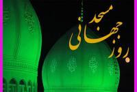 مساجد بهترين پايگاهها برای جذب و هدايت جوانان و خانودهها/ استفاده از ظرفیت مسجد بینراهی برای ایجاد درآمد