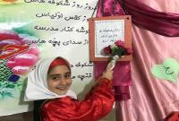 نواخته شدن زنگ غنچهها و شکوفهها در مدرسه بهارآرزو جامخانه